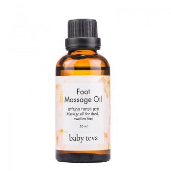 Foot Oil - натуральное масло против судорог в ногах у беременных. Профилактика и лечение