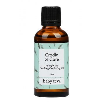 Cradle & Care - натуральное масло для удаления корочки на голове у ребенка. Уход за детской кожей головы