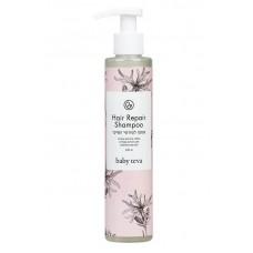 Hair Repair Shampoo - шампунь для восстановления и роста волос после родов и во время беременности