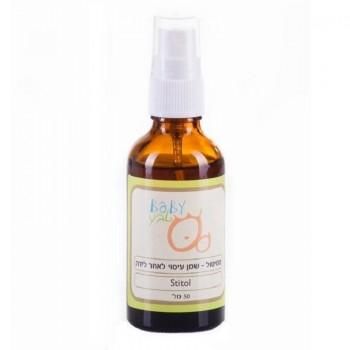 Stitol – Натуральное масло для заживления разрывов после родов и ухода за швом после кесарева сечения