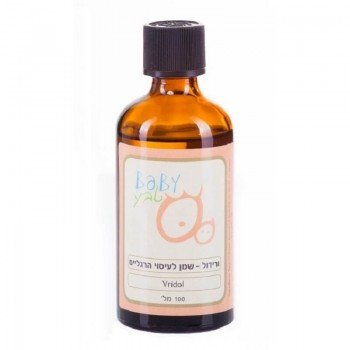 Vridol - масло для массажа ног во время беременности. Профилактика отеков, варикоза, капиллярной сетки