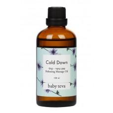 Cold Down - профилактика простуды у детей, кормящих мам, беременных. Смесь натуральных масел для согрева тела
