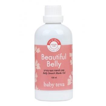 Beautiful Belly / Belly Stretch Marks Oil - Натуральное масло для профилактики растяжек на животе