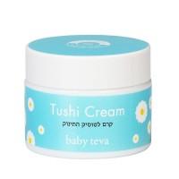 Tushi Cream - витаминизированный детский крем от опрелостей, уход за попой младенца
