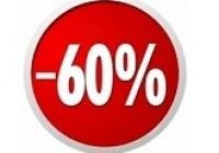 СКИДКИ! Косметика Baby Teva со скидкой 60%