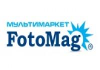 Новый партнер - мультимаркет FotoMag