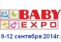 Международная выставка Baby Expo