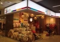 Новый партнер - магазин Wuzazu
